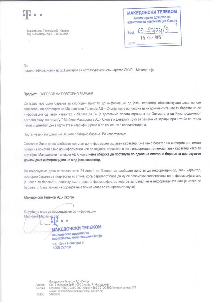 Dokument 3 Telekom