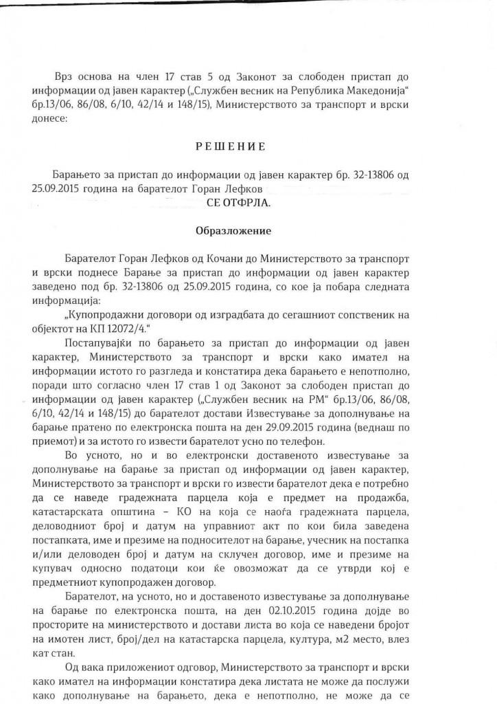 dokument 2 Ministerstvo za transport_Page_2