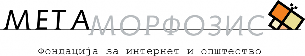 metamorphosis-mk-logo