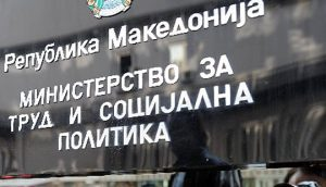 ministerstvo-za-trud-i-socijala